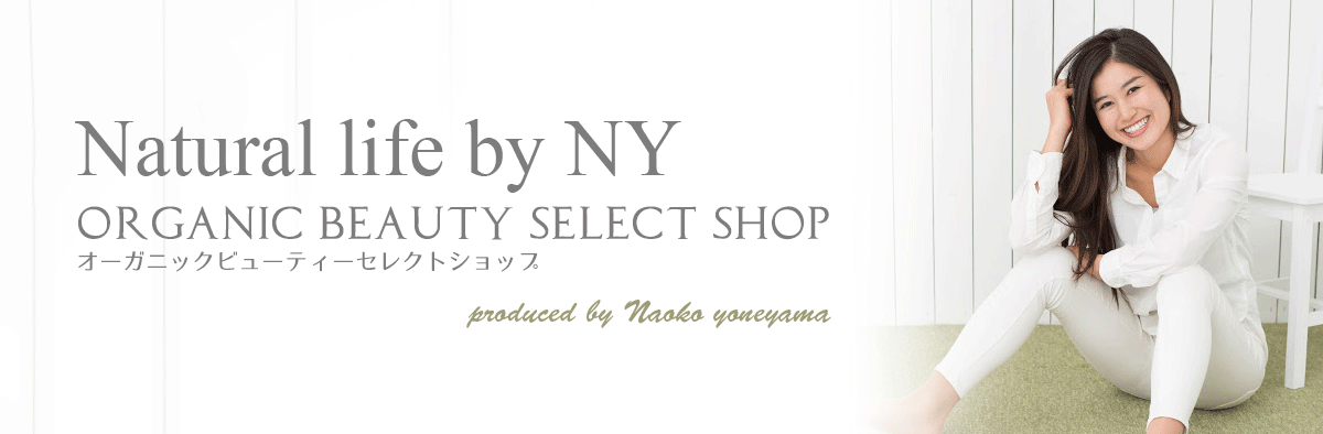 Yoneyama Naoko Produce [Organic Beauty Select Shop] Natural Life by NY