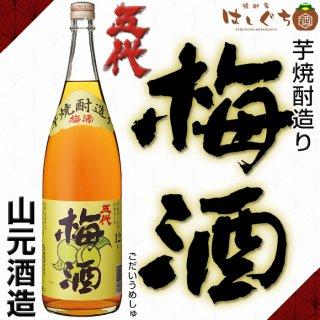 五代梅酒 12度 1800ml