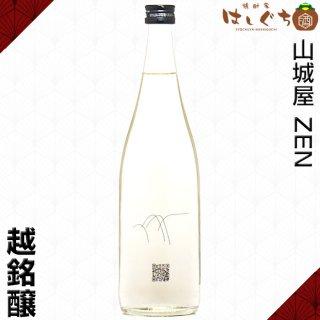 <img class='new_mark_img1' src='https://img.shop-pro.jp/img/new/icons12.gif' style='border:none;display:inline;margin:0px;padding:0px;width:auto;' />山城屋 ZEN 禅 15度 720ml 新潟 越銘醸 日本酒