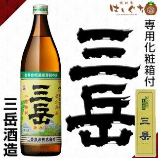 <img class='new_mark_img1' src='https://img.shop-pro.jp/img/new/icons12.gif' style='border:none;display:inline;margin:0px;padding:0px;width:auto;' />三岳 25度 900ml 専用化粧箱付き 三岳酒造 芋焼酎