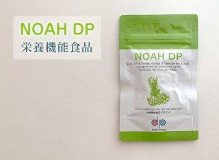 業販用ロット販売:NOAH DP(栄養機能食品)