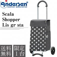 Scala Shopper Lis gr sta