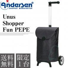 Unus Shopper Fun PEPE