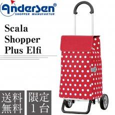 Scala Shopper Plus Elfi