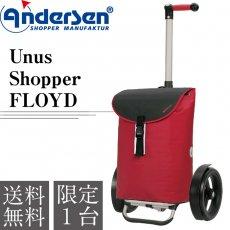 Taura Shopper FLOYD