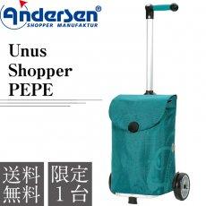 Unus Shopper PEPE