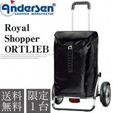Royal Shopper ORTLIEB