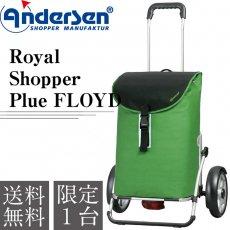 Royal Shopper Plue FLOYD