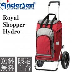 Royal Shopper Hydro