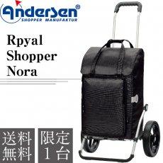 Rpyal Shopper Nora