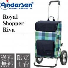 Royal Shopper Riva