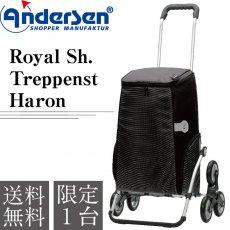 Royal Sh. Treppenst Haron
