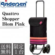 Quattro Shopper Blom Pink