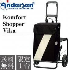 Komfort Shopper Vika