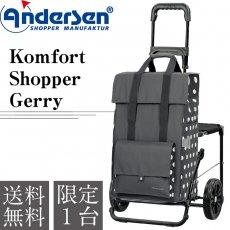 Komfort Shopper Gerry