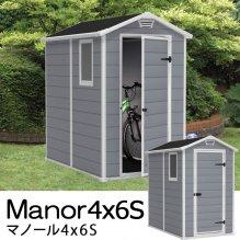 Manor4×6S(マノール4×6S)