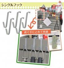 GreenBOX・Rack用シングルフック