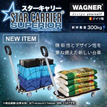 STAR CARRIER SUPERIOR MM1177
