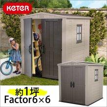 Factor 6x6(ファクター6x6)