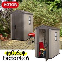 Factor4x6(ファクター4x6)