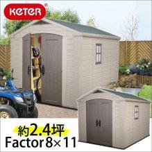 Factor  8x11 (ファクター8x11