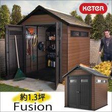 Fusion757 (フュージョン757)