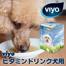 Viyoビタミンドリンク:犬用(5袋入)