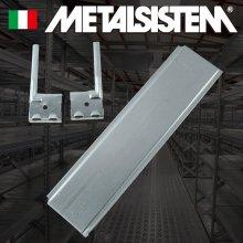 《メタルシステム》(パーツ)スライド式仕切り8枚セット