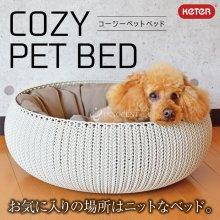 (ワケあり・箱潰れ)COZY PET BED