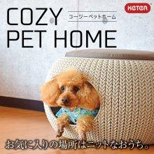 (ワケあり・箱潰れ)COZY PET HOME