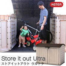 Store It Out Ultra