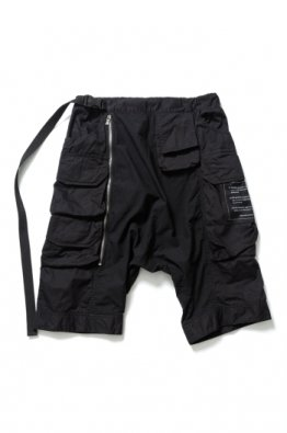 The Viridi-anne Gather Tactical Shorts