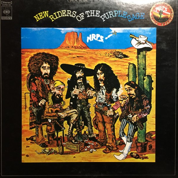 (LP) New Riders Of The Purple Sage /  The Best Of New Riders Of The Purple Sage