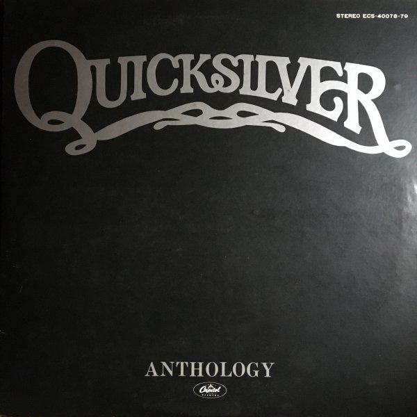 (LP) Quicksilver Messenger Service / Anthology