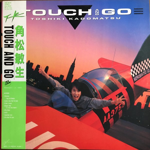 (LP) 角松敏生 / TOUCH AND GO