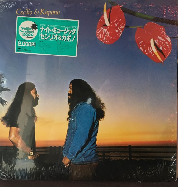 (LP) Cecilio & Kapono / Night Music