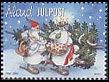 オーランドの切手・クリスマス・2010
