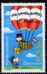 オーストリア・通信販売・2006
