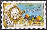 オーストリア・フックス・誕生350年・2010