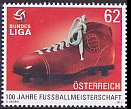 オーストリア・サッカーリーグ・2011