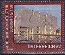 オーストリア・ロイシウム・2011