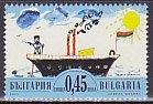 ブルガリア・児童画・2011
