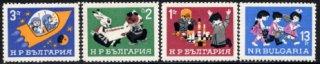 ブルガリア・こどもの日・1966(4)