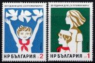 ブルガリア・ディミトロフ30年・1974(2)