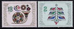 ブルガリアの切手・新年・1979(2)