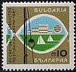 ブルガリア・釣り世界選手権・1967
