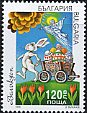 ブルガリア・イースター・1998