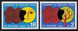 ブルガリア・環境保護(2)