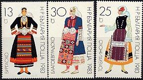 ブルガリア・民族衣装・1983(6)
