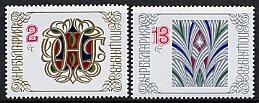 ブルガリア・新年・1978(2)